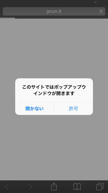 f:id:kimizuka:20161112110917p:plain