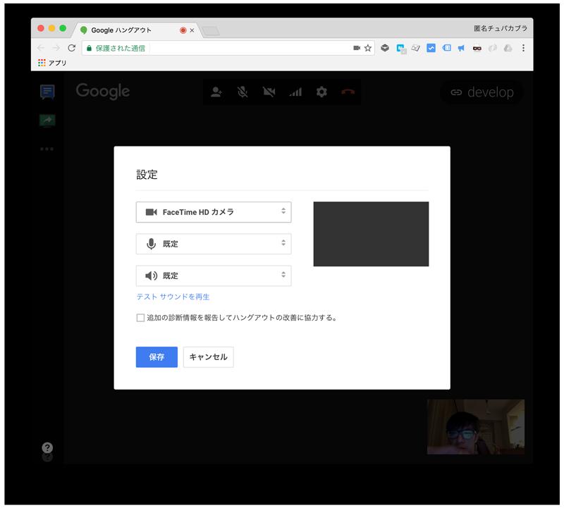 f:id:kimizuka:20170122212308p:plain