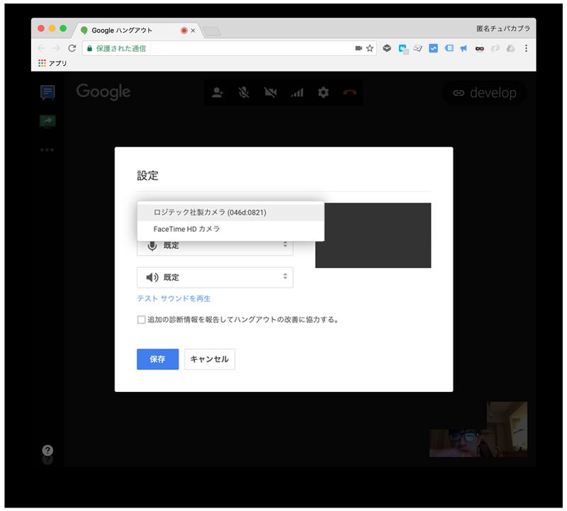 f:id:kimizuka:20170126085857p:plain