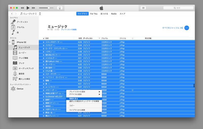 f:id:kimizuka:20170602095543p:plain