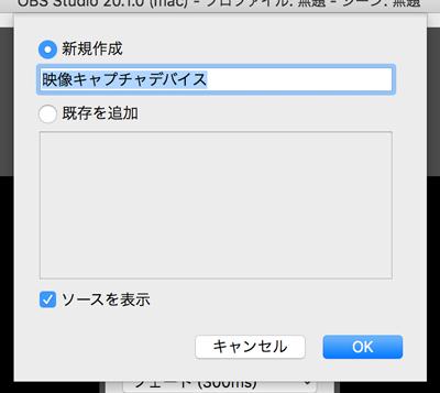 f:id:kimizuka:20171020201430p:plain