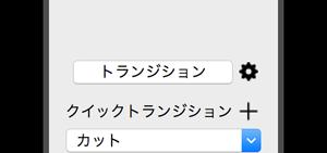 f:id:kimizuka:20171020201916p:plain