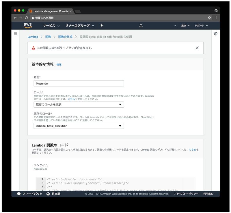f:id:kimizuka:20171204172744p:plain