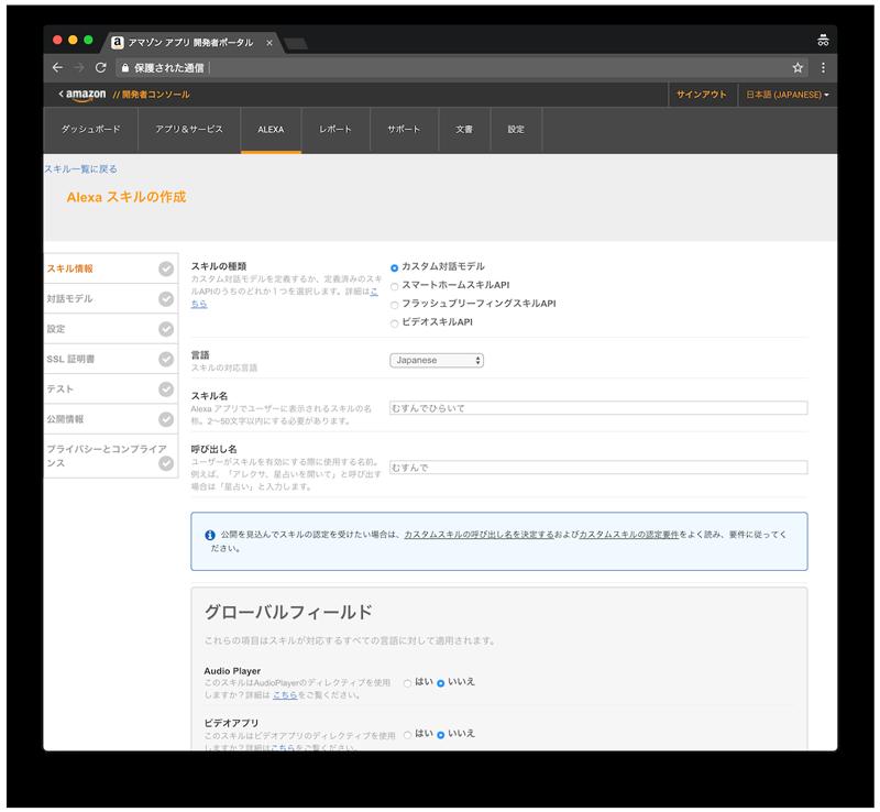 f:id:kimizuka:20171205150822p:plain