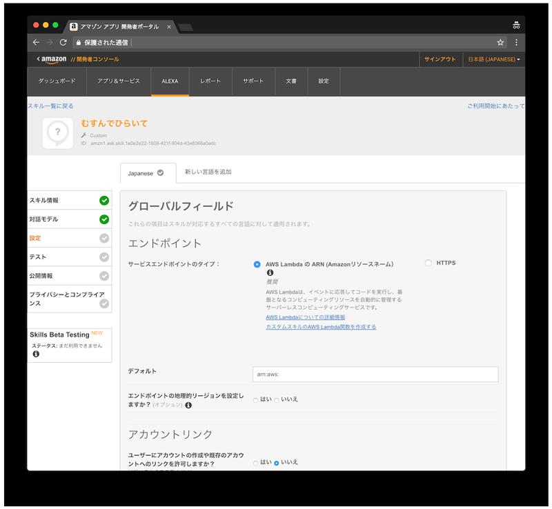 f:id:kimizuka:20171205152700p:plain