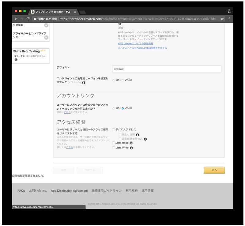 f:id:kimizuka:20171205152712p:plain