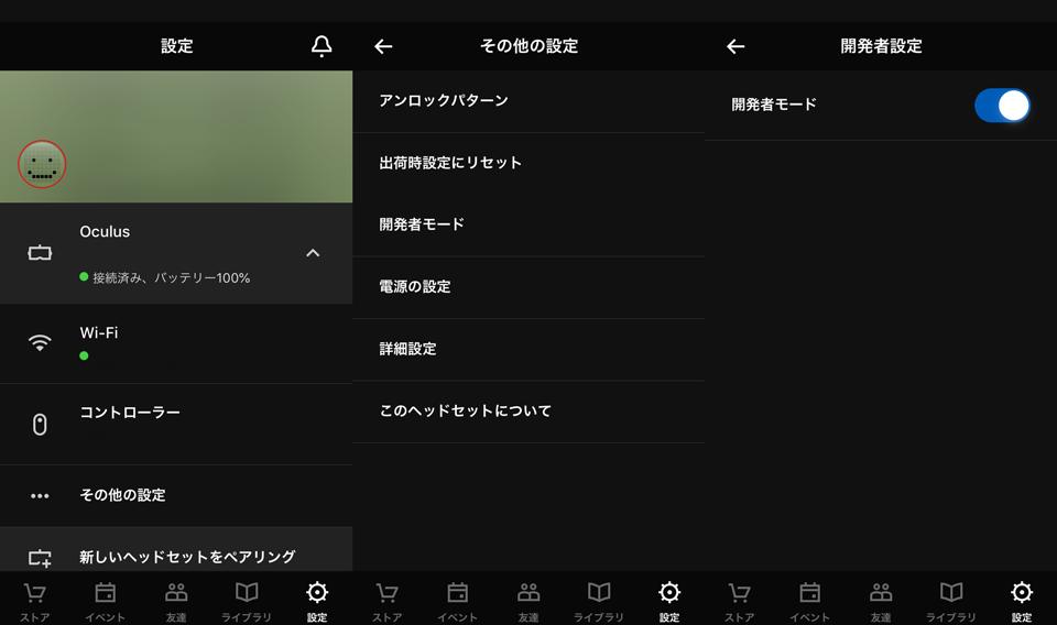 f:id:kimizuka:20181130153217p:plain