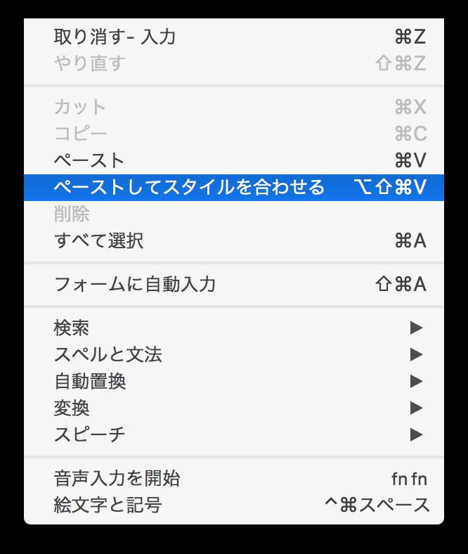 f:id:kimizuka:20181202143207p:plain