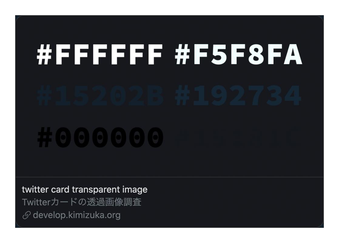 f:id:kimizuka:20200707164937p:plain