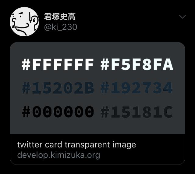 f:id:kimizuka:20200707165327p:plain