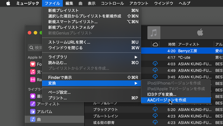 f:id:kimizuka:20200709101850p:plain