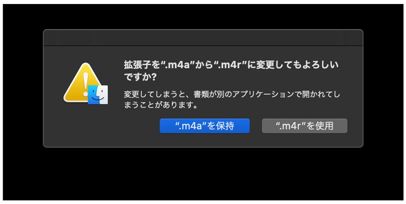 f:id:kimizuka:20200709104024p:plain