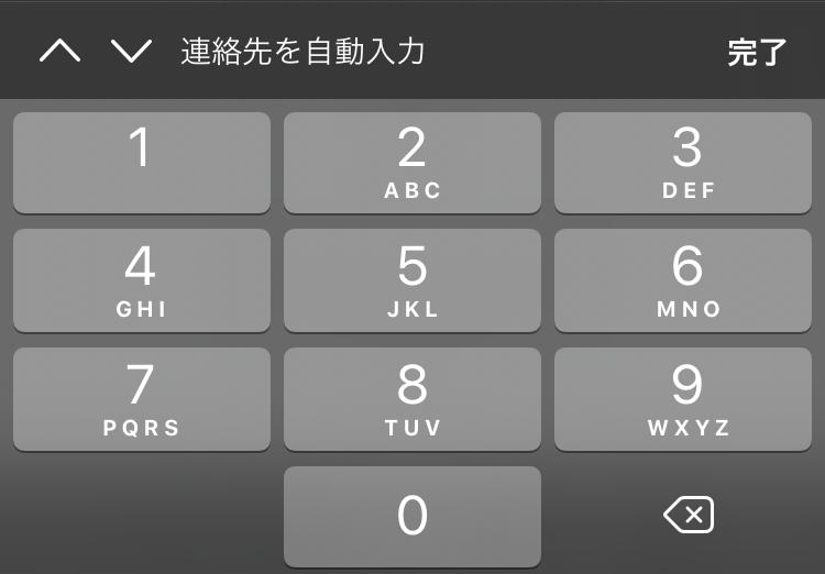 f:id:kimizuka:20200727171620p:plain