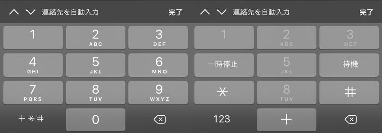 f:id:kimizuka:20200727171925p:plain