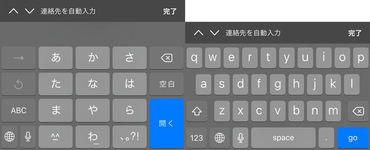 f:id:kimizuka:20200727172010p:plain