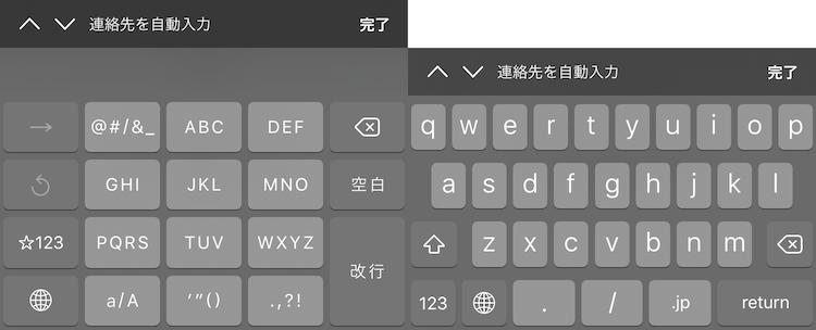 f:id:kimizuka:20200727172205p:plain