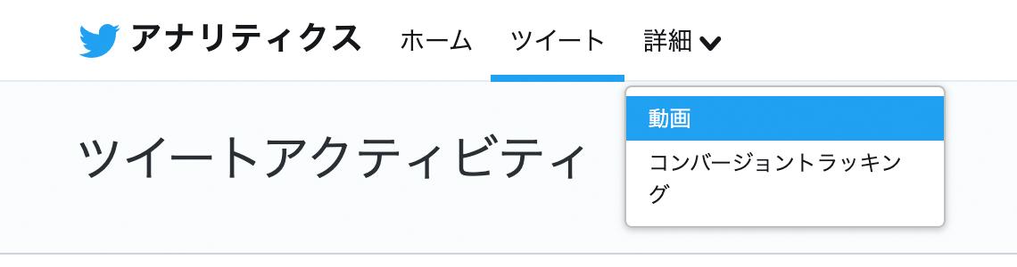 f:id:kimizuka:20200804163525p:plain