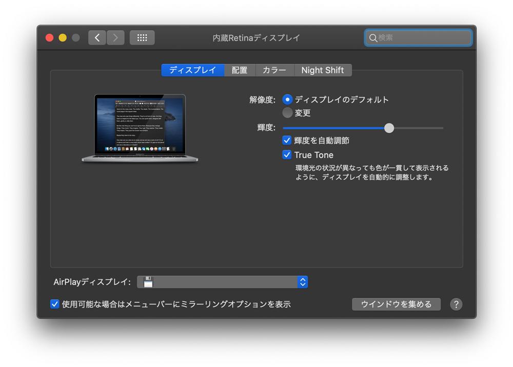f:id:kimizuka:20200813090545j:plain