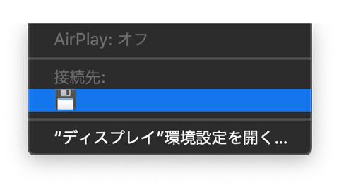 f:id:kimizuka:20200813090755j:plain