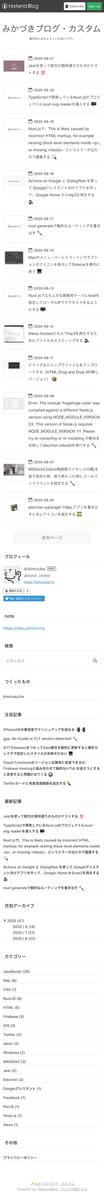 f:id:kimizuka:20200821110353p:plain