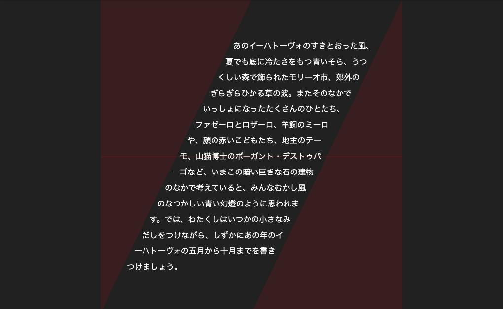 f:id:kimizuka:20210125154513p:plain
