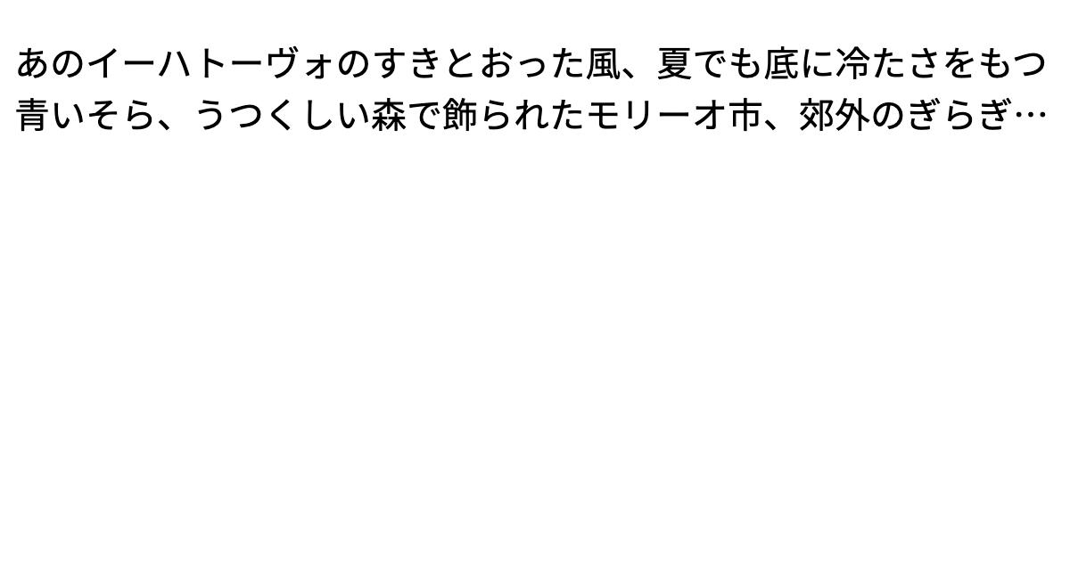 f:id:kimizuka:20210323000439p:plain