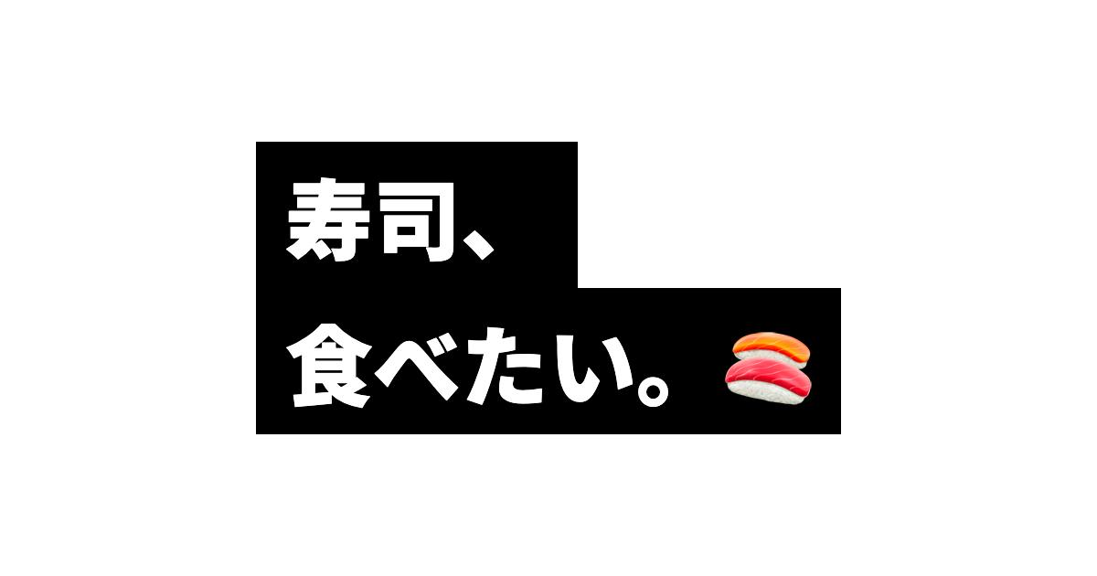 f:id:kimizuka:20210329231409p:plain