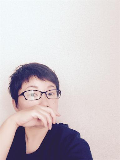 f:id:kimkim_74:20160602163203p:plain