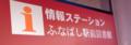 20131015204658