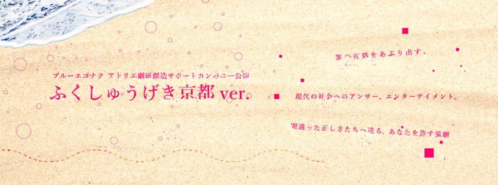 f:id:kimo-chop:20170420015749p:plain