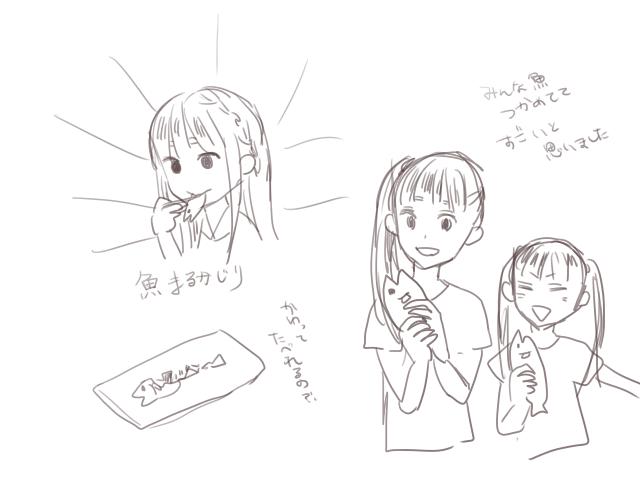 f:id:kimo37:20120830005646p:plain