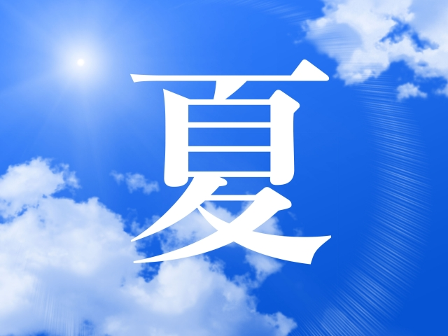 f:id:kimochinabe:20170426232106j:plain