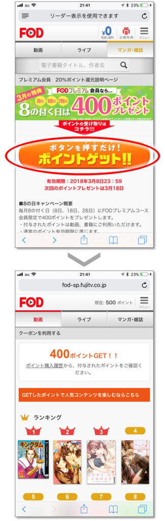 f:id:kimochinabe:20180310225427p:plain