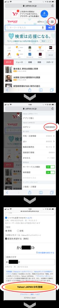 f:id:kimochinabe:20180311013725p:plain