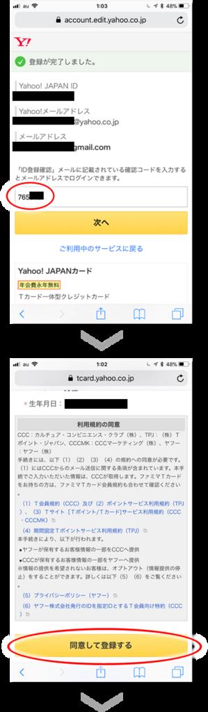 f:id:kimochinabe:20180311013815p:plain