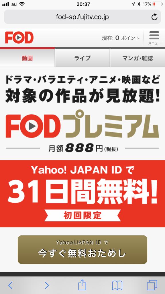 f:id:kimochinabe:20180311021222p:plain