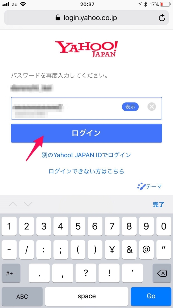 f:id:kimochinabe:20180311021714j:plain