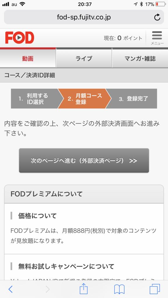 f:id:kimochinabe:20180311021819p:plain
