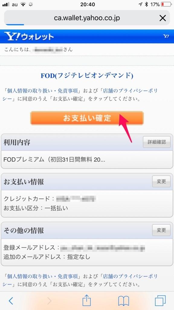 f:id:kimochinabe:20180311021934j:plain