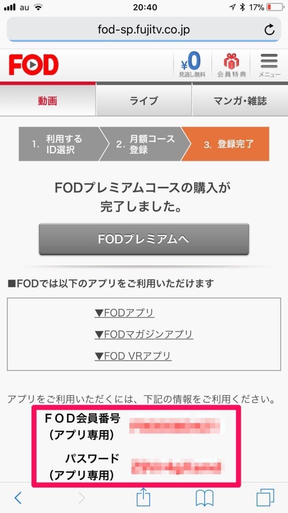 f:id:kimochinabe:20180311022311j:plain