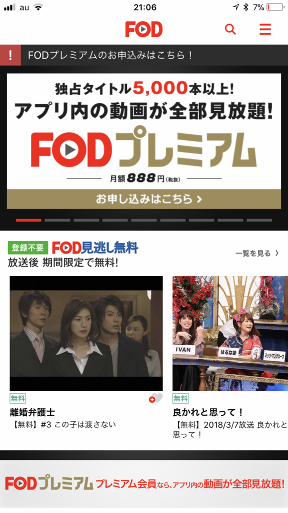f:id:kimochinabe:20180311022915p:plain