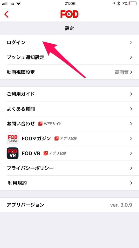 f:id:kimochinabe:20180311023007j:plain