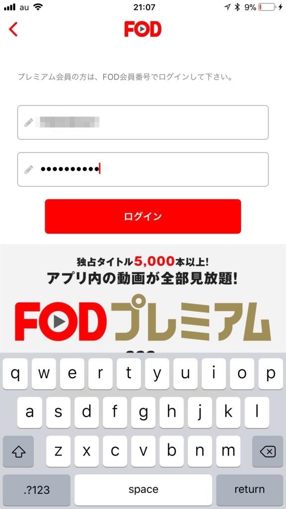f:id:kimochinabe:20180311023702j:plain