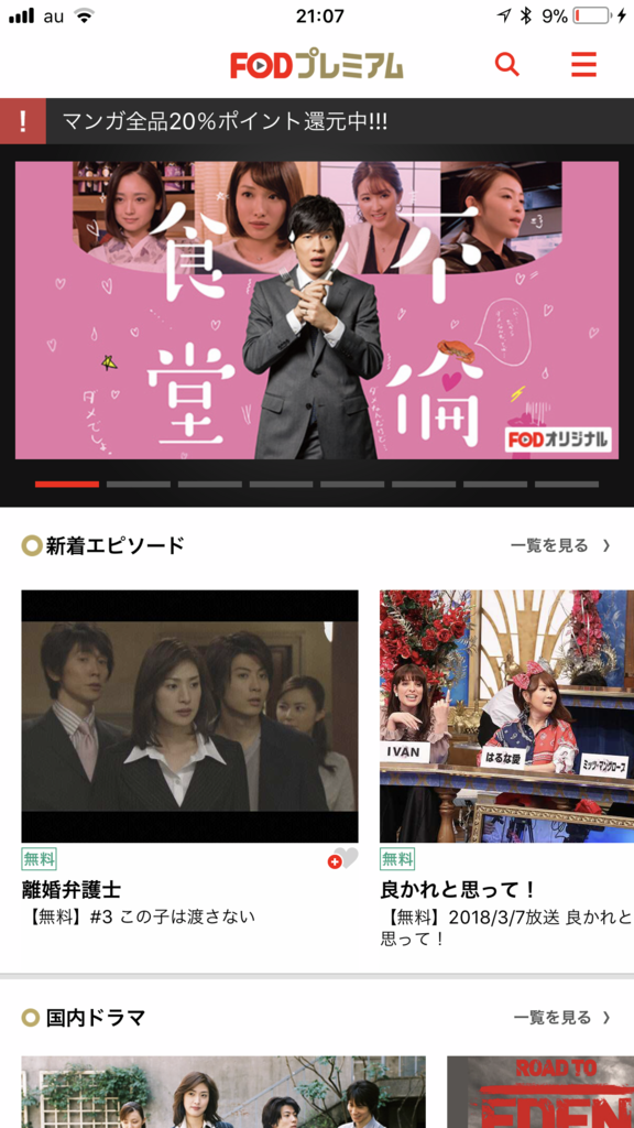 f:id:kimochinabe:20180311023803p:plain