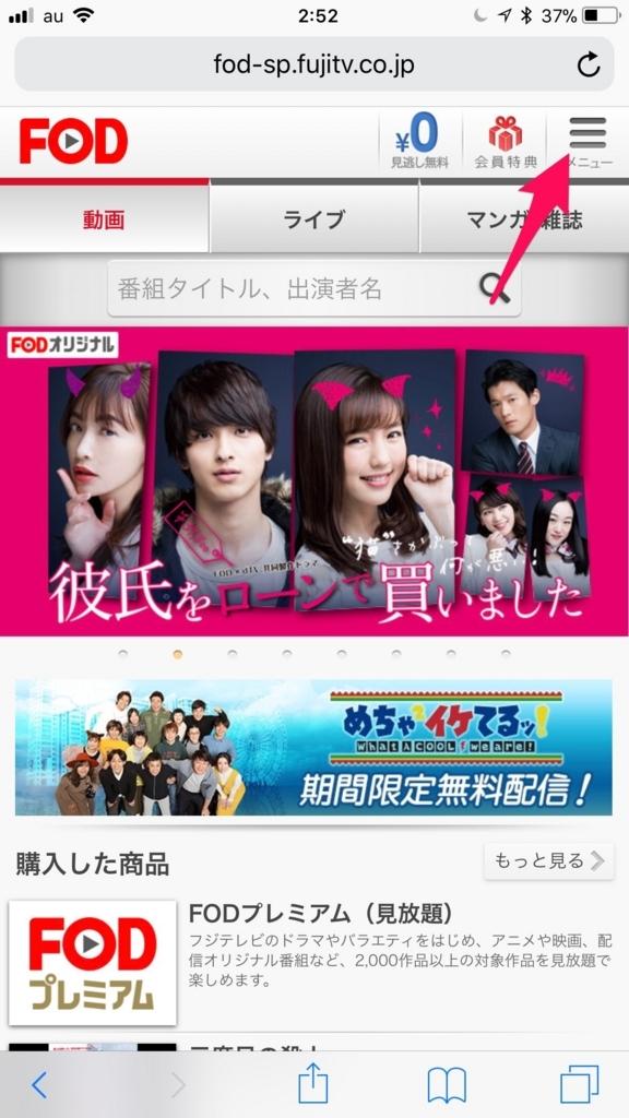 f:id:kimochinabe:20180311025856j:plain