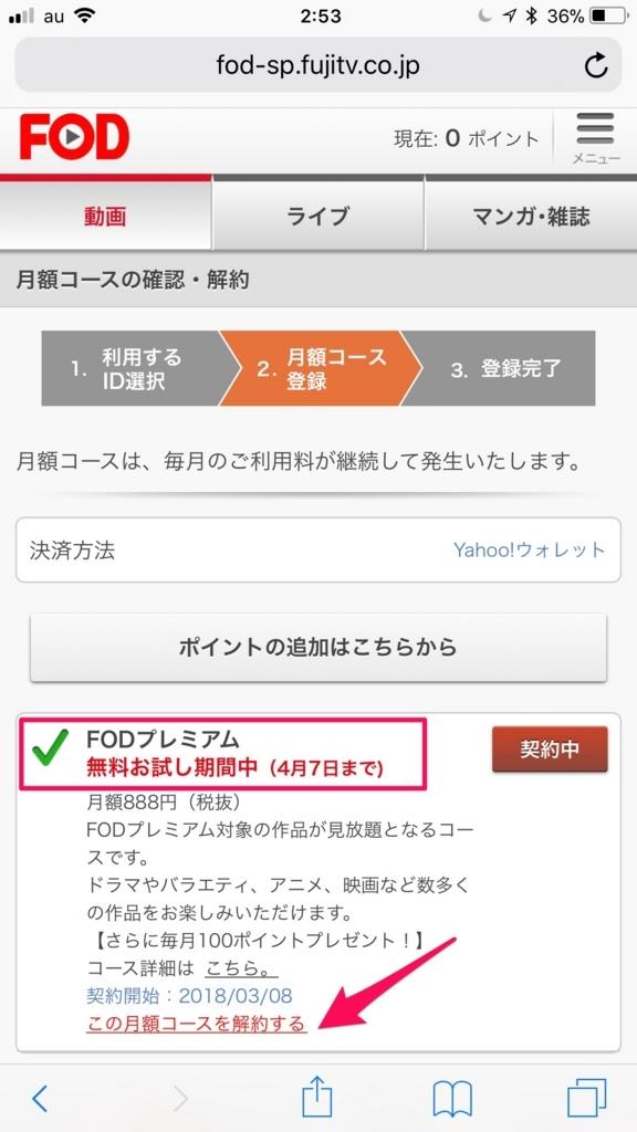 f:id:kimochinabe:20180311030040j:plain