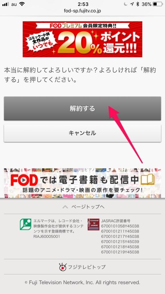 f:id:kimochinabe:20180311030129j:plain