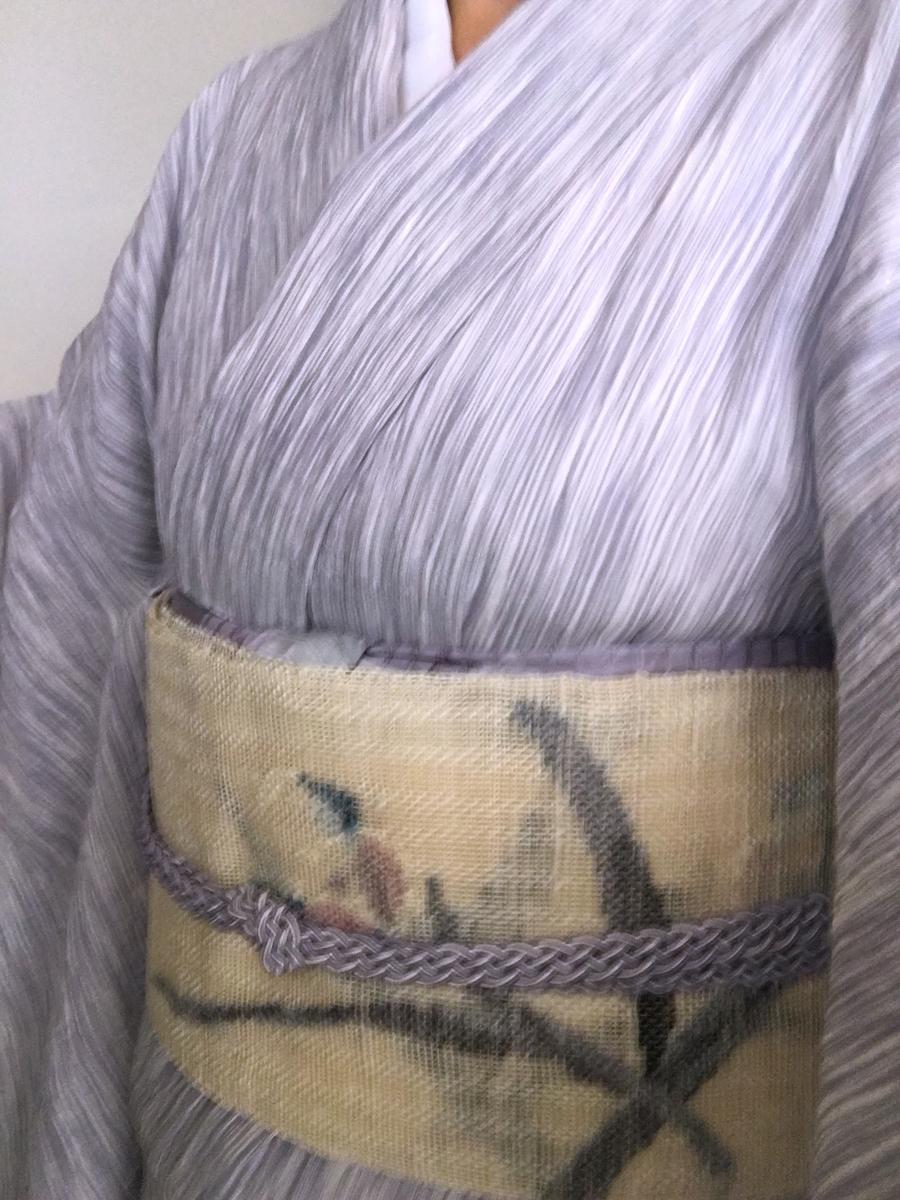 f:id:kimono-kojima:20190815172130j:plain