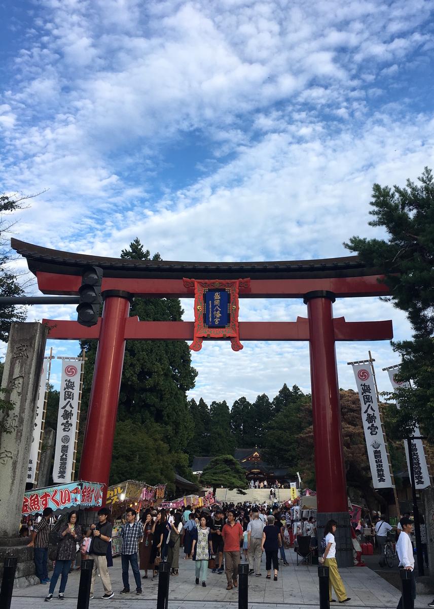 f:id:kimono-kojima:20190918190156j:plain