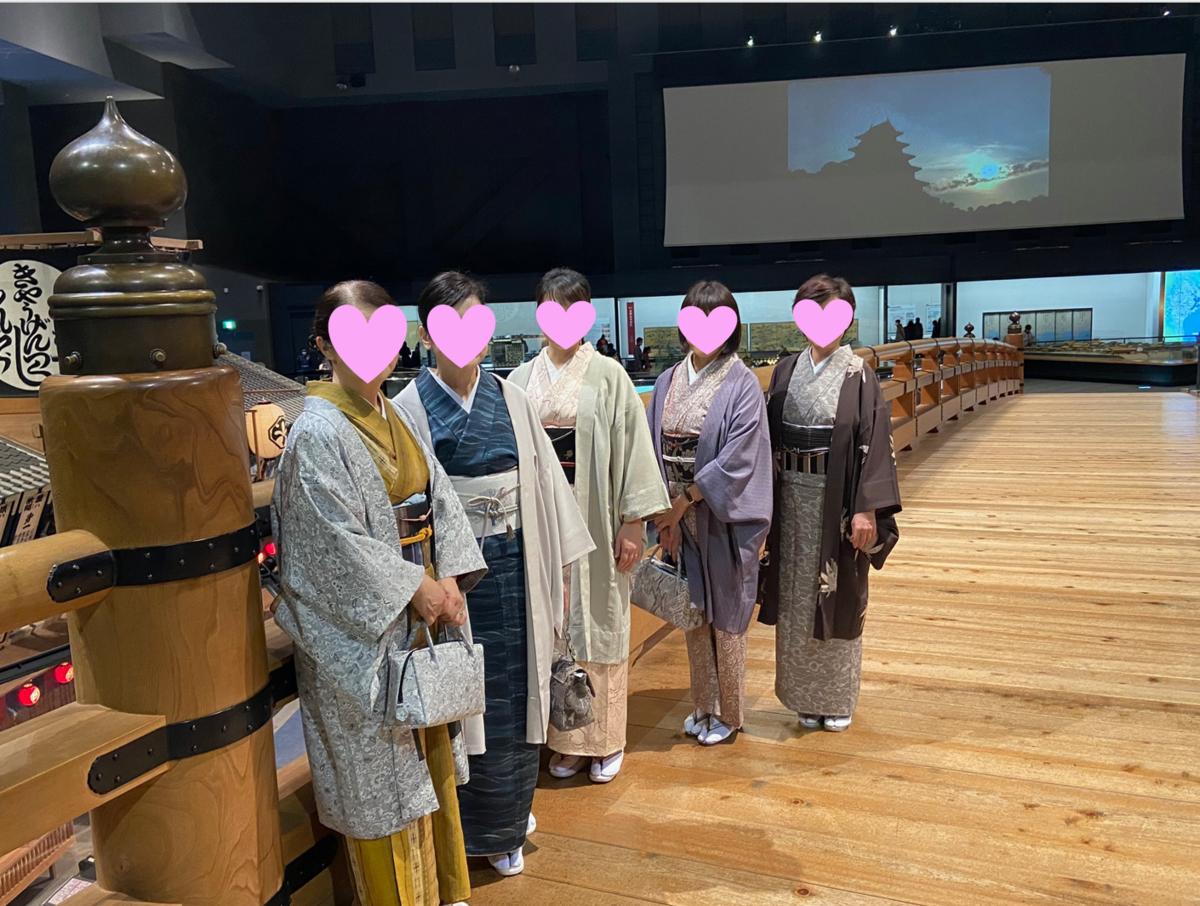 f:id:kimono-kojima:20200226001445p:plain